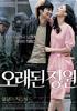 movie_image5.jpg